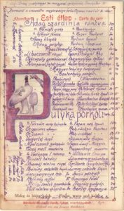 Hungarian antique menu